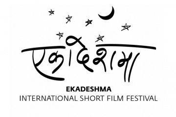 ekadeshmainternationalfilmfestivalftimage
