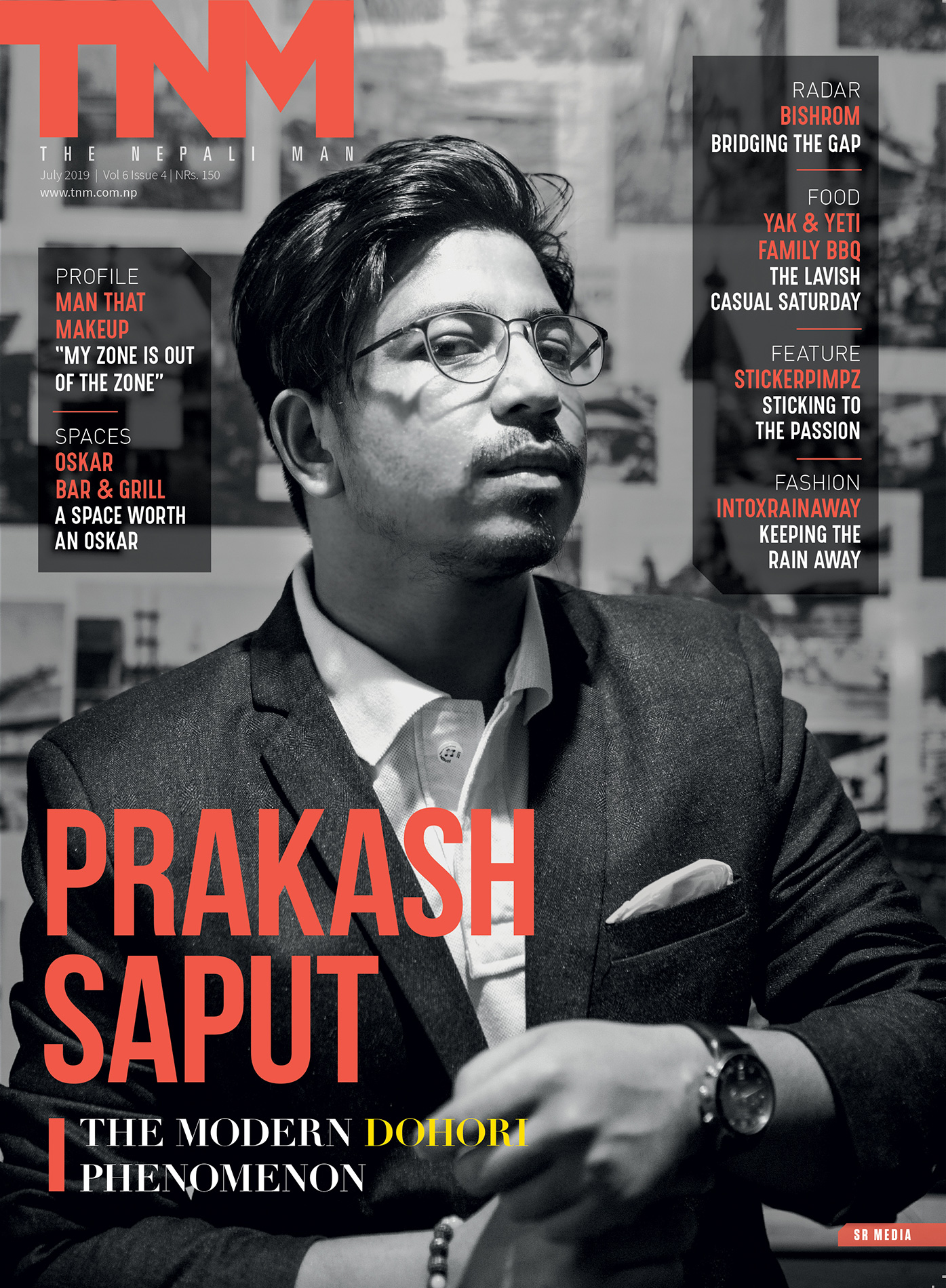 Volume 6 Issue 4: PRAKASH SAPUT