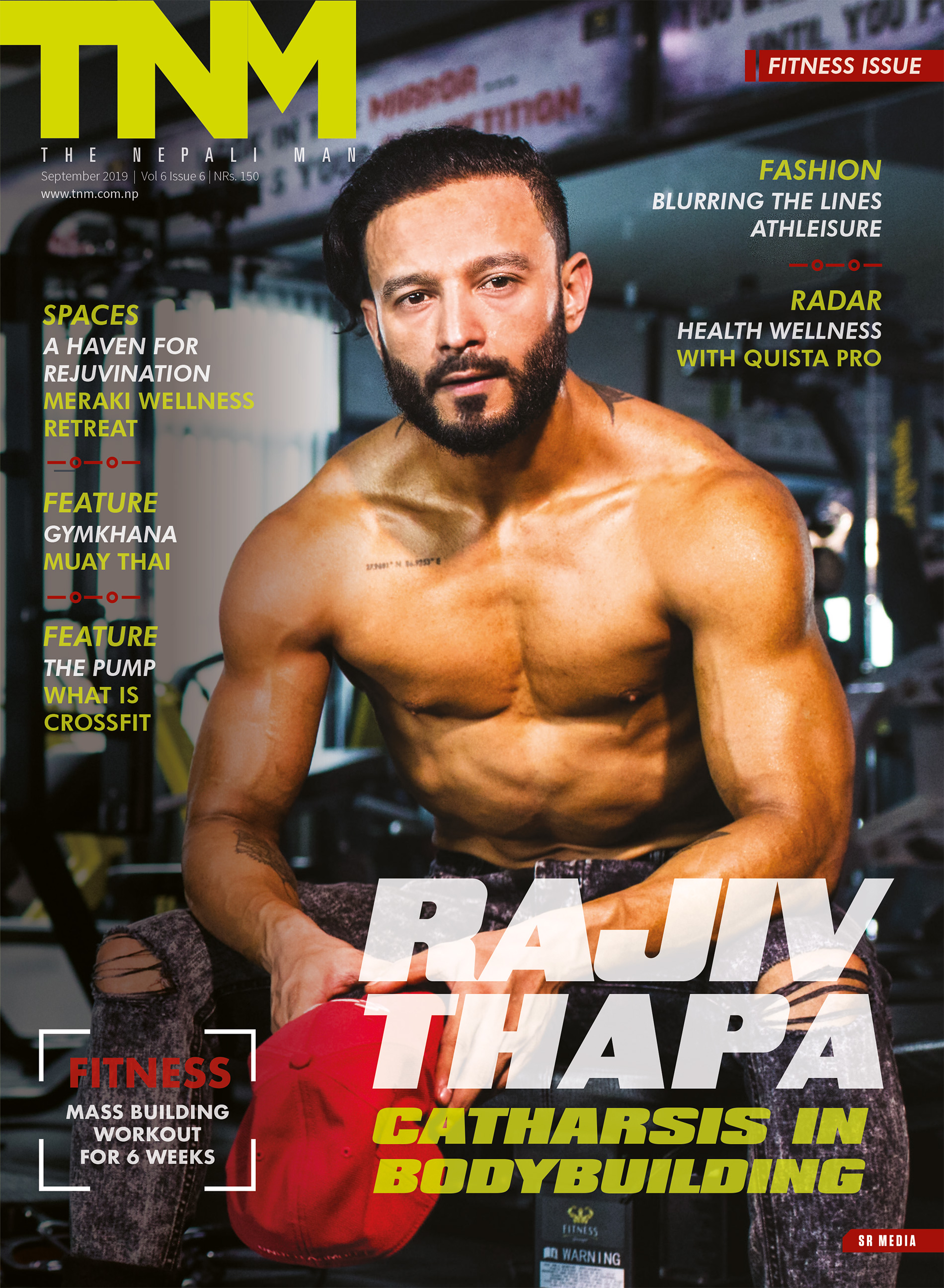 Volume 6 Issue 6: Rajiv Thapa